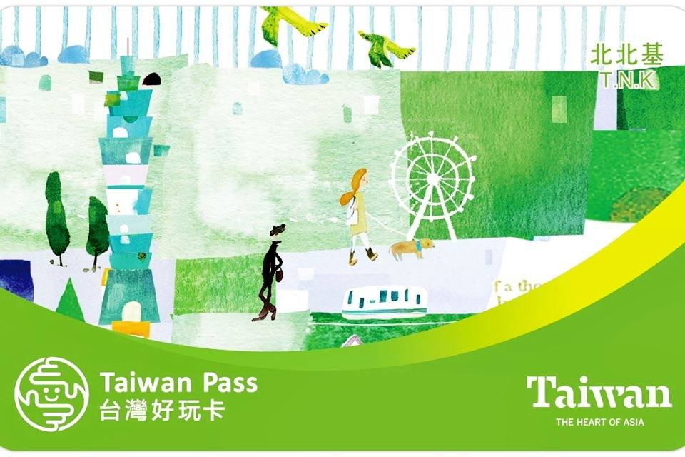 Thẻ Taipei Fun Pass